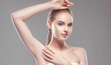 Brustvergrösserung ohne sichtbare Narbe – ist das möglich?
